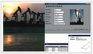 远程无线测试系统QTS2600™